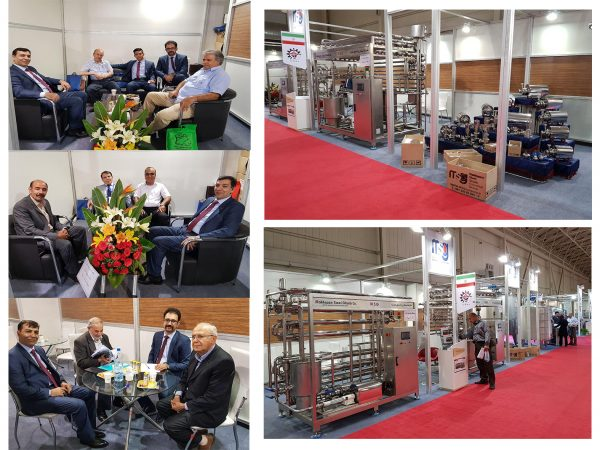 2017 Agrifood Exhibition